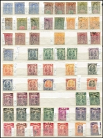 Lot 51 [2 of 7]:Sarawak 1871-1980s accumulation incl 1888-97 5c mint & 8c mint, good range 1918-34 issues, etc. STC £1,300+. (Few 100)