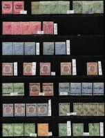 Lot 408 [3 of 7]:Collection comprising Kelantan noted SG7a (2 mint) 1937-40 6c (4 mint), 30c mint, 50c (2 mint), $1 (3 mint), Malacca range and Negri Sembilan noted 1894 4c (3 mint & 2 used) 1895-99 2c mint, 10c mint,1935-41 3c mint, etc. Condition varies. (100s)