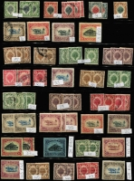 Lot 409 [3 of 9]:Collection comprising Johore noted SG 12 (faults), SG 13 & 15 mint, Kedah useful range incl 1921-32 $3 mint, 1937 $5 mint, 1957 $2 & $5 mint, plus few Sungei Ujong incl SG 41 mint. Condition varies. (few 100)