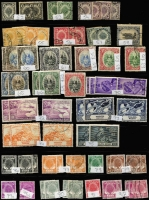 Lot 409 [4 of 9]:Collection comprising Johore noted SG 12 (faults), SG 13 & 15 mint, Kedah useful range incl 1921-32 $3 mint, 1937 $5 mint, 1957 $2 & $5 mint, plus few Sungei Ujong incl SG 41 mint. Condition varies. (few 100)