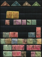 Lot 4 [5 of 9]:British Africa collection in four stockbooks noted South Africa, SWA, Cape of Good Hope, Natal, Transvaal, Mauritius, Nigeria, etc. Many useful pickings. (1,000s)