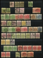 Lot 4 [8 of 9]:British Africa collection in four stockbooks noted South Africa, SWA, Cape of Good Hope, Natal, Transvaal, Mauritius, Nigeria, etc. Many useful pickings. (1,000s)