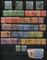 Lot 4 [9 of 9]:British Africa collection in four stockbooks noted South Africa, SWA, Cape of Good Hope, Natal, Transvaal, Mauritius, Nigeria, etc. Many useful pickings. (1,000s)