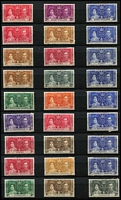 Lot 9 [3 of 6]:British Commonwealth in large stockbook with range incl Solomon Islands, New Hebrides, 1937 KGVI Coronation part set, Straits Settlements, Malaya, North Borneo, etc. Generally fine. (100s)
