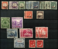 Lot 10:British Commonwealth collection in two large 