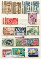 Lot 3 [2 of 4]:British Commonwealth Collectors remainders incl GB Machins useful array, Leeward Islands range, Pakistan oddments & Pitcairn Island in stockbook noted 1948 Wedding set mint, useful pickings. (100s)