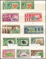 Lot 3 [1 of 4]:British Commonwealth Collectors remainders incl GB Machins useful array, Leeward Islands range, Pakistan oddments & Pitcairn Island in stockbook noted 1948 Wedding set mint, useful pickings. (100s)