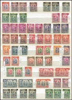 Lot 51 [6 of 7]:Sarawak 1871-1980s accumulation incl 1888-97 5c mint & 8c mint, good range 1918-34 issues, etc. STC £1,300+. (Few 100)