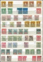 Lot 51 [1 of 7]:Sarawak 1871-1980s accumulation incl 1888-97 5c mint & 8c mint, good range 1918-34 issues, etc. STC £1,300+. (Few 100)