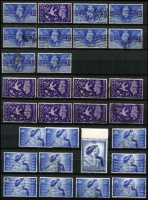 Lot 359 [2 of 9]:Collection in four albums noted QV 1d black, QV later issues to 10/- (faults), KEVII values to 5/-, duplicated KGV to 10/- used & KGVI to £1, 1948 Silver Wedding set (MUH), duplicated range of QEII issues to 2006, plus range of Postage Dues, Channel Isles, Regionals and Ireland. Condition is mixed. (1,000s)