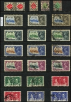 Lot 476 [3 of 3]:1863-1997 Range in album incl 1863-71 QV 8c mint, 30c mauve mint (rounded corner), 1882-96 10c green part gum, 1885 20c on 30c (no gum), 1898 10c on 30c used, 1903 KEVII values to 50c, 1904-06 50c mint & $2 mint, thereafter range KGV & KGVI issues plus smattering of later. Condition does vary. (100s)