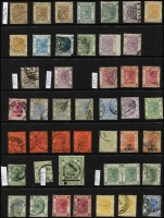 Lot 476 [1 of 3]:1863-1997 Range in album incl 1863-71 QV 8c mint, 30c mauve mint (rounded corner), 1882-96 10c green part gum, 1885 20c on 30c (no gum), 1898 10c on 30c used, 1903 KEVII values to 50c, 1904-06 50c mint & $2 mint, thereafter range KGV & KGVI issues plus smattering of later. Condition does vary. (100s)