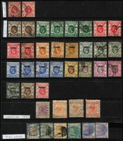 Lot 403 [2 of 2]:Postmarks Selection incl Amoy, Foochow, useful Shanghai incl QV 96c, Yokohama with QV values to 30c (2), together with some China Opts to 25c, useful lot. (90)