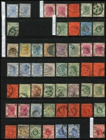Lot 403 [1 of 2]:Postmarks Selection incl Amoy, Foochow, useful Shanghai incl QV 96c, Yokohama with QV values to 30c (2), together with some China Opts to 25c, useful lot. (90)