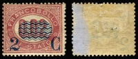 Lot 1696:1878 Surcharges 2c opt on Official 0.02 claret SG #23. Adhesions, fresh colours, Cat £190.