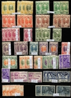 Lot 408 [5 of 7]:Collection comprising Kelantan noted SG7a (2 mint) 1937-40 6c (4 mint), 30c mint, 50c (2 mint), $1 (3 mint), Malacca range and Negri Sembilan noted 1894 4c (3 mint & 2 used) 1895-99 2c mint, 10c mint,1935-41 3c mint, etc. Condition varies. (100s)