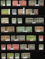 Lot 408 [1 of 7]:Collection comprising Kelantan noted SG7a (2 mint) 1937-40 6c (4 mint), 30c mint, 50c (2 mint), $1 (3 mint), Malacca range and Negri Sembilan noted 1894 4c (3 mint & 2 used) 1895-99 2c mint, 10c mint,1935-41 3c mint, etc. Condition varies. (100s)