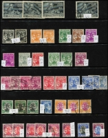 Lot 411 [1 of 11]:Collection comprising Selangor noted 1891 SG 47 mint (toned), 1900 1c on 5c (2 mint), 1941 $2 (2 mint), Trengganu incl 1921-41 8c (2 mint), useful lot. (100s)