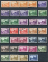 Lot 1350 [1 of 2]:1947-90 Collection in 2 albums incl 1947 Ball Bay, noted 2d white paper fine used, 1953 Pictorials, 1960-62 Pictorials good range of issues, many in blocks, condition a little mixed, mainly MUH, useful lot. (100s)