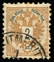 Lot 1327 [5 of 5]:1883-90 Inscription and Figures in Black 2k to 20k (tones) P9, SG #70-74, Cat £2,700. (5)