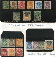 Lot 2:Africa array in album Northern & Southern 