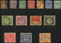 Lot 3:Africa range on Hagners incl Southern Rhodesia 