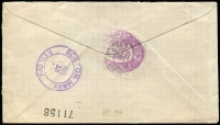 Lot 1562 [2 of 2]:1915 Registered cover with illustrated address panel for Courrier Des Etats-Unis of New York City with adhesives tied by light 1915 St Pierre Et Miquelon cds with New York backstamp JUL 13 1915 in purple, attractive cover.