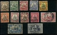 Lot 11650 [2 of 2]:1900 Yacht No Wmk set, SG #G7-19, fine used, Cat £1,100. (13)