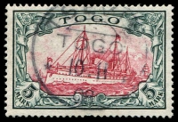 Lot 11650 [1 of 2]:1900 Yacht No Wmk set, SG #G7-19, fine used, Cat £1,100. (13)