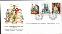 Lot 989 [2 of 3]:1977 QEII Silver Jubilee: The Commonwealth Collection of Silver Jubilee First Day Covers in special album. (53)