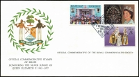 Lot 989 [1 of 3]:1977 QEII Silver Jubilee: The Commonwealth Collection of Silver Jubilee First Day Covers in special album. (53)