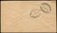 Lot 1036 [2 of 2]:1915 registered Wilson cover to England with KGV 2/- & 2/6d tied by Lome cds's 13 9 15, Passed by Censor at Lome (Togo) handstamp at right together with Lome (Togo) ovpt on Agu (Togo) registration label at left and backstamped Birmingham 3OC15