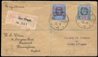 Lot 1036 [1 of 2]:1915 registered Wilson cover to England with KGV 2/- & 2/6d tied by Lome cds's 13 9 15, Passed by Censor at Lome (Togo) handstamp at right together with Lome (Togo) ovpt on Agu (Togo) registration label at left and backstamped Birmingham 3OC15