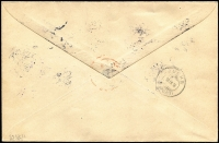Lot 1037 [2 of 2]:1916 Registered cover to Switzerland with KGV ½d, 1d, 2d, 2½d, 3d, 6d & 1/- all tied by Lome cds's 25 8 16, Passed by Censor at Lome (Togo) handstamp at right together with Lome Registration label at left and backstamped Buchs(Aargau) 18 IX 16.