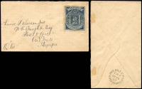 Lot 650 [2 of 4]:1850s-90s Group of mainly Victorian covers incl 1856 outer (faults) with 1d & 3d Half-Lengths tied by Ballarat canc and Geelong JUL 10 1856 backstamp, 1857 entire with 4d Emblems tied by Melbourne canc with Geelong DC 17 1857 backstamp, 1859 outer with 2d and 4d Emblems tied by Melbourne canc with Newcastle DE 16 1859, 1897 cover to One Mile Gympie with 1d Charity affixed with central cancel Melbourne OC 22 97 and backstamp One Mile Creek OC 26 97, etc. Condition is mixed. (10)