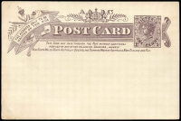 Lot 647 [3 of 4]:Group incl Victoria Post Cards used & mint (12) Minister of Mines, Minister of Defence (2) & Minister of Public Instruction Frank envelopes, NSW Registered Envelopes (2) Tasmania 1880 Walch's Private Post Card (2), etc. Condition is mixed. (25)