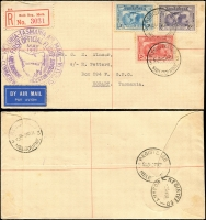 Lot 868 [2 of 4]:1930s Group of covers incl 1931 All the Way, 1931 Melbourne-Hobart, 1934 Autogiro Portland card, 1936 Renmark-Adelaide, etc. (15)