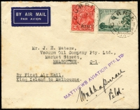 Lot 871:1933 (Oct 14) Currie - Melbourne cover with adhesives tied by Currie cds with Matthews Aviation handstamp and signed by pilot AM Chapman, AAMC #341, Cat $150. Few minor tones.