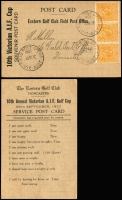 Lot 597 [2 of 6]:1900s-50s with strength in Australia noted 1928 Exhibition cover, 1932 Registered 5th Australian Philatelic cover 1937 Eastern Golf Club Field PO card, 1950 Postal Advice card, also Cocos 1955 cover to NSW, etc. Condition varies, viewing recommended. (60+)