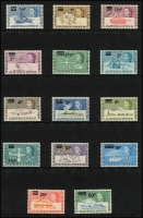Lot 1338 [3 of 3]:1963-69 Defins SG #1-15a set, plus 1971 Decimal Ovpts (SG #24-37), both sets mint, Cat £360. (30)