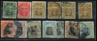 Lot 896 [5 of 6]:British Commonwealth range incl with useful Dominica, GB few QE varieties, Mauritius, Natal, New Zealand 1936-42 2/- CAPTAIN COQK used, Southern Rhodesia, etc. Viewing will reward. (100s)
