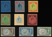 Lot 933 [6 of 11]:British Commonwealth KGVI A to D mint collection in album incl Aden, Ascension, Bahamas 1938, 1942 & 1948 sets, Bermuda 1938-53 set incl £1, British Honduras 1938-47 set, excellent range of British POs Ovpts, Burma good range of sets and Officials, Cyprus 1938 set, etc. Condition is mixed, excellent value at estimate. (100s)