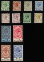 Lot 932 [2 of 8]:British Commonwealth KGV collection in album incl Fiji 1912-23 values to 5/-, 1922-27 set, Gibraltar 1925 2/-, 5/- & 10/-, Gold Coast 1913-21 set to 5/-, 1916-20 Togo Ovpt set to 10/-, 1928 set, Grenada 1921-31 2/6d to 10/-, 1934-36 set, Jamaica 1921-29 set, KUT 1935-37 to 10/-, Malaya useful range, Mauritius 1913-22 set, Montserrat 1922-29 set, 1932 Anniversary to 2/6d, Nigeria 1936 set, Northern Rhodesia 1925-29 set to 5/-, etc. A valuable lot. (100s)