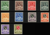 Lot 932 [4 of 8]:British Commonwealth KGV collection in album incl Fiji 1912-23 values to 5/-, 1922-27 set, Gibraltar 1925 2/-, 5/- & 10/-, Gold Coast 1913-21 set to 5/-, 1916-20 Togo Ovpt set to 10/-, 1928 set, Grenada 1921-31 2/6d to 10/-, 1934-36 set, Jamaica 1921-29 set, KUT 1935-37 to 10/-, Malaya useful range, Mauritius 1913-22 set, Montserrat 1922-29 set, 1932 Anniversary to 2/6d, Nigeria 1936 set, Northern Rhodesia 1925-29 set to 5/-, etc. A valuable lot. (100s)