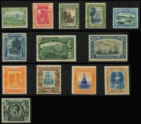 Lot 932 [6 of 8]:British Commonwealth KGV collection in album incl Fiji 1912-23 values to 5/-, 1922-27 set, Gibraltar 1925 2/-, 5/- & 10/-, Gold Coast 1913-21 set to 5/-, 1916-20 Togo Ovpt set to 10/-, 1928 set, Grenada 1921-31 2/6d to 10/-, 1934-36 set, Jamaica 1921-29 set, KUT 1935-37 to 10/-, Malaya useful range, Mauritius 1913-22 set, Montserrat 1922-29 set, 1932 Anniversary to 2/6d, Nigeria 1936 set, Northern Rhodesia 1925-29 set to 5/-, etc. A valuable lot. (100s)