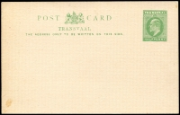 Lot 913 [2 of 4]:Postal Stationery World Range of mint & used incl Germany, India, South Africa, Transvaal, etc. Handy lot. (70+)