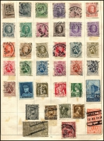 Lot 922 [2 of 7]:World in Strand Stamp Album with useful pickings in European issues incl Austria, Belgium, Denmark, France, Italy, Sweden & Switzerland. Viewing recommended. (100s)