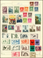 Lot 923 [2 of 21]:World collection in 4 albums with useful Austria, Belgium, China incl some mint Mao period, Czech, France, Germany, Russia, Thailand, etc. Many useful, viewing will reward. (1,000s)