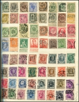 Lot 923 [5 of 21]:World collection in 4 albums with useful Austria, Belgium, China incl some mint Mao period, Czech, France, Germany, Russia, Thailand, etc. Many useful, viewing will reward. (1,000s)