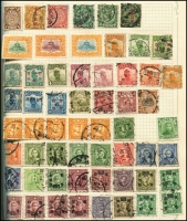 Lot 923 [6 of 21]:World collection in 4 albums with useful Austria, Belgium, China incl some mint Mao period, Czech, France, Germany, Russia, Thailand, etc. Many useful, viewing will reward. (1,000s)